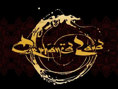 orphaned_land_logo_ms