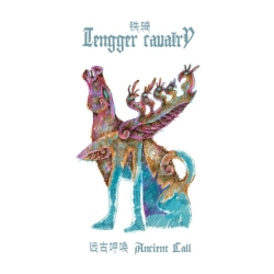 tengger cavalry - ancient call